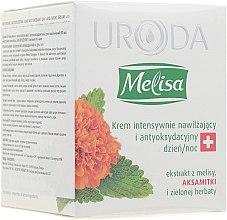 Духи, Парфюмерия, косметика Крем интенсивно-увлажняющий антиоксидантный с календулой - Uroda Melisa