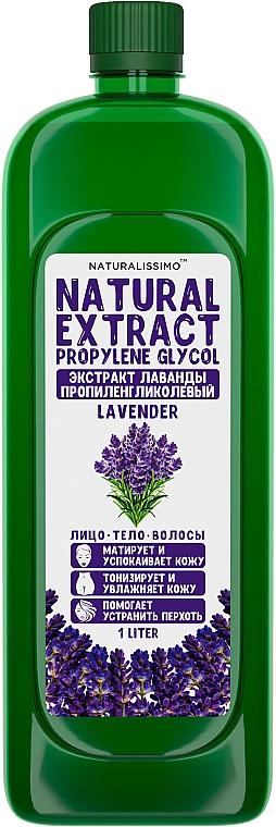 Пропиленгликолевый экстракт лаванды - Naturalissimo Propylene Glycol Extract Of Lavender