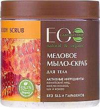 """Духи, Парфюмерия, косметика Мыло-скраб для тела """"Медовый"""" - ECO Laboratorie Honey Body Scrub"""
