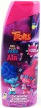 Духи, Парфюмерия, косметика Детский шампунь-кондиционер для волос - Corsair Trolls 2in1 Shampoo&Conditioner