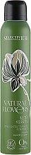 Духи, Парфюмерия, косметика Регенерирующий спрей мгновенного действия - Selective Professional Nutri Keratin Instant Repairing Spray