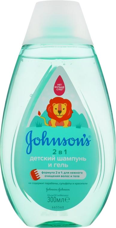 """Детский шампунь и гель 2в1 """"Нет больше слез"""" - Johnson's® Baby"""