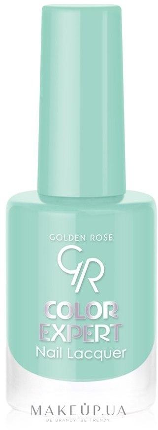 Лак для ногтей - Golden Rose Color Expert Nail Lacquer ... - MAKEUP