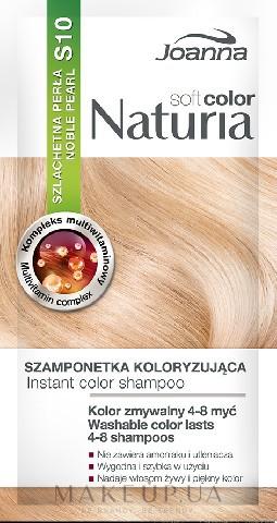 Оттеночный шампунь для волос - Joanna Naturia Soft Color Shampoo — фото 10 - Noble pearl
