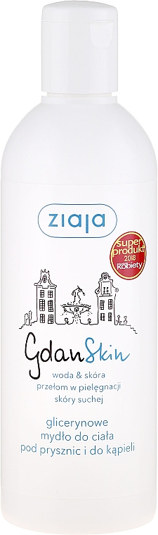 Жидкое мыло для тела с глицерином - Ziaja Gdanskin