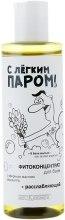 Духи, Парфюмерия, косметика Фитоконцентрат для бани с эфирным маслом эвкалипта расслабляющий - Belkosmex С легким паром