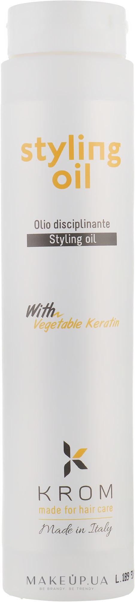 Масло для стайлинга с растительным кератином - Krom K Style — фото 250ml