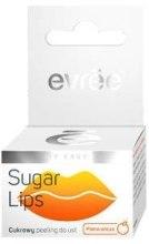 Духи, Парфюмерия, косметика Сахарный пилинг для губ с ароматом апельсина - Evree Sugar Lips