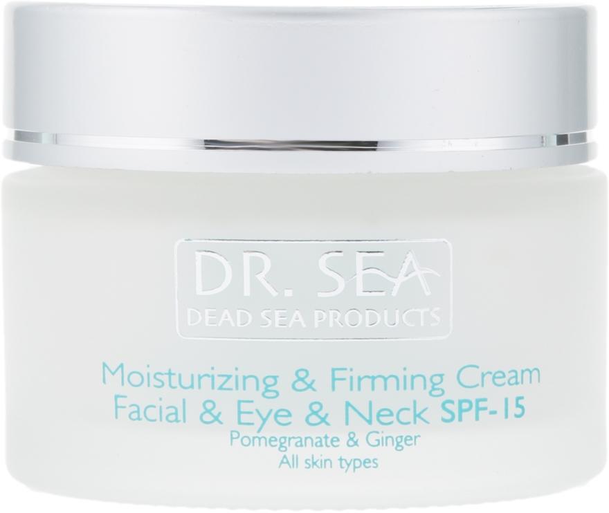 Увлажняющий и укрепляющий крем для лица и шеи с экстрактами граната и имбиря SPF 15 - Dr. Sea Moisturizing Cream SPF 15