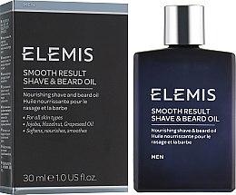 Духи, Парфюмерия, косметика Масло для бритья - Elemis Men Smooth Result Shave & Beard Oil