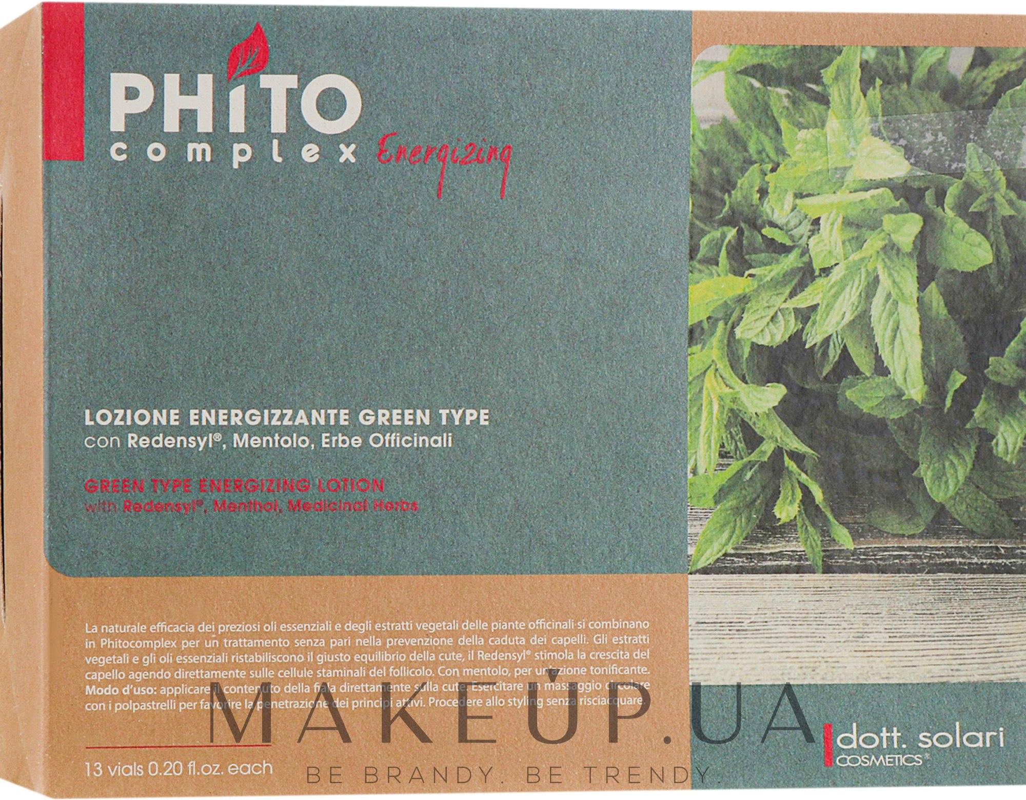 "Енергетичний лосьйон ""Зелений тип"" - Dott. Solari Phito Complex Energizing Lotion Green Type — фото 13x6ml"