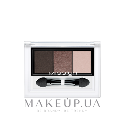 "Тени для век ""Трио"" - Misslyn High Shine Trio Eyeshadow (тестер) — фото 13 - Almost chocoholic - matt"