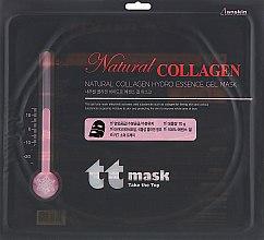 Духи, Парфюмерия, косметика Гидрогелевая маска с коллагеном - Anskin Natural Collagen Hydro Essence Gel Mask
