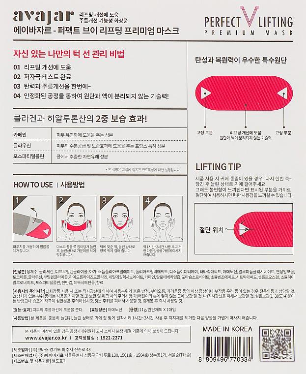 Маска для коррекции овала лица - Avajar Perfect V Lifting Premium Mask — фото N2