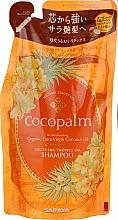 Духи, Парфюмерия, косметика Спа-шампунь для волос - Cocopalm Natural Beauty SPA Southern Tropics Spa Shampoo (сменный блок)