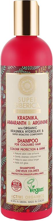 Шампунь для окрашенных волос - Super Siberica Professional Colour Protection & Shine Shampoo