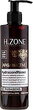 """Духи, Парфюмерия, косметика Кондиционер для волос """"Увлажняющий"""" с маслом арганы - H.Zone Argan Active Hydraconditioner"""