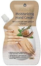 "Духи, Парфюмерия, косметика Увлажняющий крем для рук ""Улитка"" - Skinlite Moisturizing Hand Cream Snail"