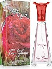 Духи, Парфюмерия, косметика Dana Lux Сады Украины Роза - Парфюмированная вода