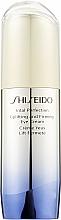 Духи, Парфюмерия, косметика Крем для глаз - Shiseido Vital Perfection Uplifting And Firming Eye Cream