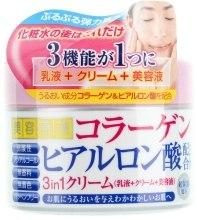 Духи, Парфюмерия, косметика Крем для лица с гиалуроновой кислотой и коллагеном - Cosmetex Roland Face Cream