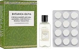 Духи, Парфюмерия, косметика Специальный уход: активная сыворотка с оливковым маслом + маска-таблетка - J'erelia Botanica Oliva