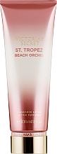 Парфумерія, косметика Парфумований лосьйон для тіла - Victoria's Secret ST. Tropez Beach Orchid Fragrance Lotion
