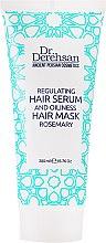 "Духи, Парфюмерия, косметика Маска для жирных волос ""Розмарин"" - Hristina Cosmetics Dr. Derehsan Hair Mask Rosemary"