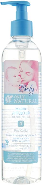 """Мыло для детей от рождения """"Без слез"""" - Only Natural"""