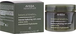 Парфумерія, косметика Інтенсивно зволожувальний крем для обличчя - Aveda Botanical Kinetics Intense Hydrating Rich Cream