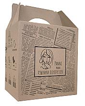 Духи, Парфюмерия, косметика Полотенца из спанлейса 40х70 см в коробках, 45 г/м2, сетка, 50 шт - Panni Mlada