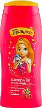 """Духи, Парфюмерия, косметика Шампунь для детей Принцесса """"Калинка-малинка"""" - Disney"""