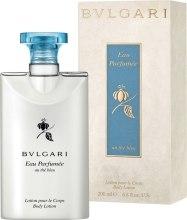 Духи, Парфюмерия, косметика Bvlgari Eau Parfumee au The Bleu - Лосьон для тела