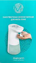 Духи, Парфюмерия, косметика Диспенсер бесконтактный для мыла-пены - Manorm
