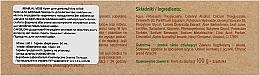 Крем для депиляции тела с алоэ - Joanna Sensual Vegan Depilation Cream — фото N3