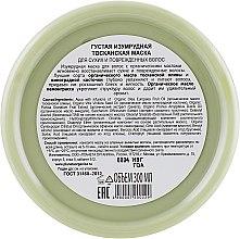 Маска для сухого і пошкодженого волосся - Planeta Organica Toscana Hair Mask — фото N3