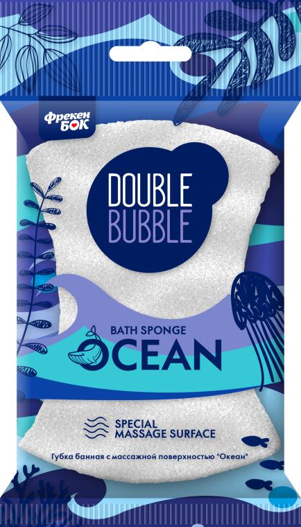"""Губка банная с массажной поверхностью """"Океан"""", бело-фиолетовая - Фрекен Бок"""
