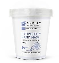 Духи, Парфюмерия, косметика Гидрогелевая маска для рук с лепестками василька - Shelly Professional Hydrojelly Hand Mask