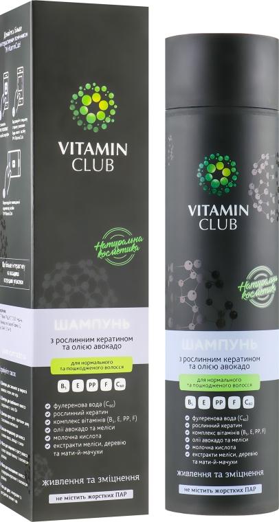 Шампунь для нормальных и поврежденных волос с растительным кератином и маслом авокадо - VitaminClub