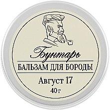 "Бальзам для бороды ""Август 17"" - Бунтарь — фото N2"