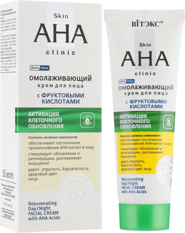 Крем омолаживающий для лица с фруктовыми кислотами - Витэкс Skin AHA Clinic Rejuvenating Day/Night Facial Cream