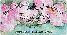 "Духи, Парфюмерия, косметика Мыло натуральное ""Цветок лотоса"" - Florinda Sapone Vegetale Vegetal Soap Lotus Flower"