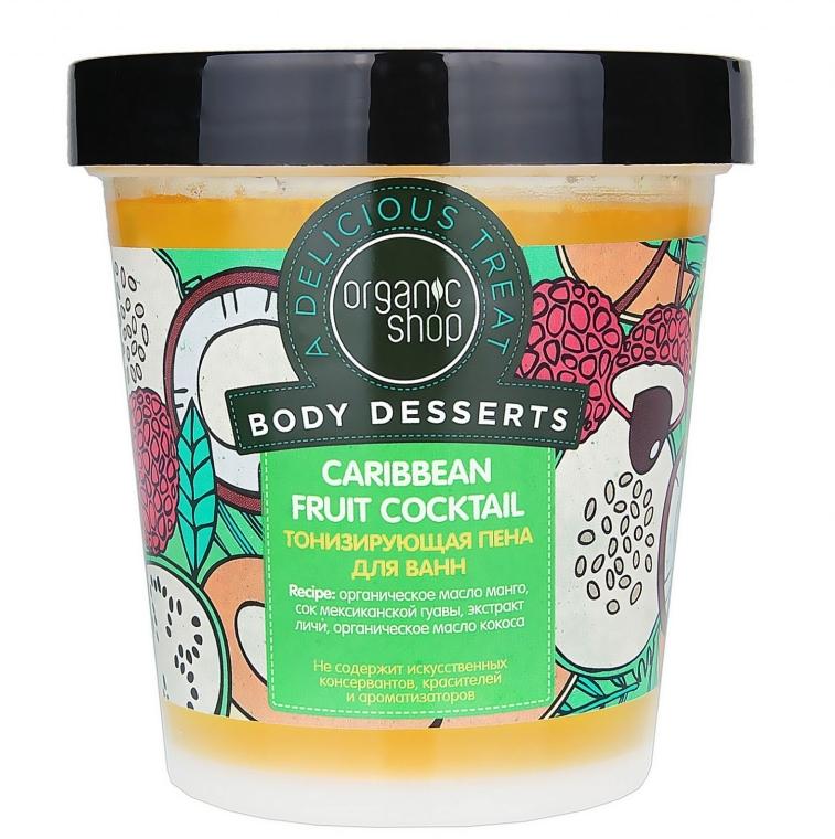 """Пена для ванн тонизирующая """"Карибский фруктовый коктейль"""" - Organic Shop Body Desserts Caribbean Fruit Cocktail"""