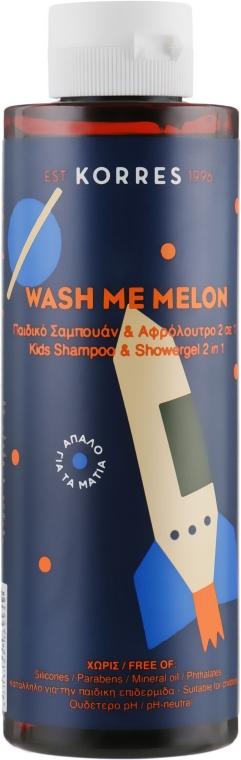 """Детский шампунь и гель для душа 2в1 """"Дыня"""" - Korres Wash Me Melon Kids Shampoo and Showergel"""