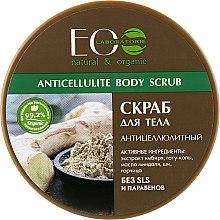 "Скраб для тела ""Антицеллюлитный"" - ECO Laboratorie Anticellulite Budy Scrub — фото N1"