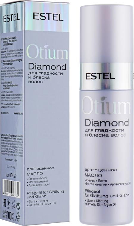 Масло для гладкости и блеска волос - Estel Professional Otium Diamond Oil