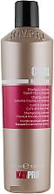 Духи, Парфюмерия, косметика Шампунь для вьющихся волос - KayPro Hair Care Shampoo