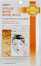 Духи, Парфюмерия, косметика Увлажняющая маска для лица с гиалуроном - Mijin Junico Crystal All-in-one Facial Mask Hyaluronic Acid