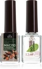 """Парфумерія, косметика Олія органічна регенерувальна для нігтів та кутикули """"Арган"""" - Eva Cosmetics Organic Argan Oil"""