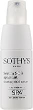 Духи, Парфюмерия, косметика Смягчающая успокаивающая сыворотка для лица - Sothys Soothing SOS Serum